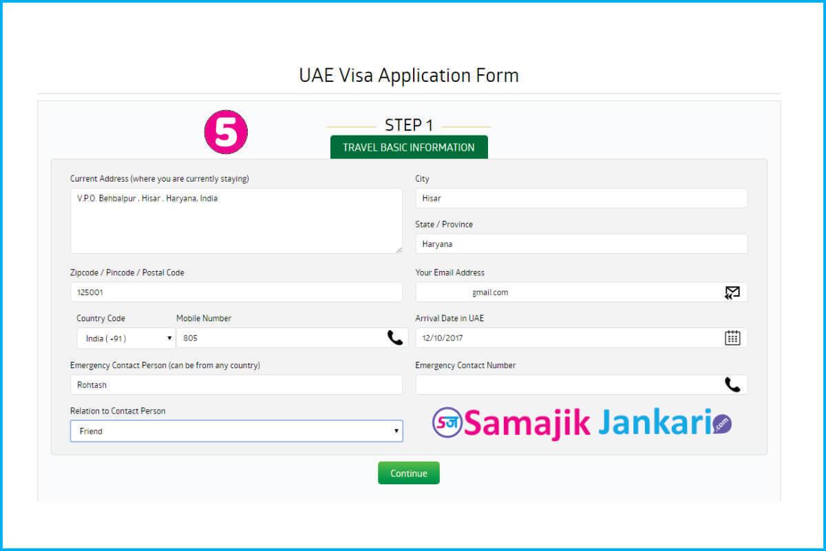 How To Fill Dubai Visa Application Form