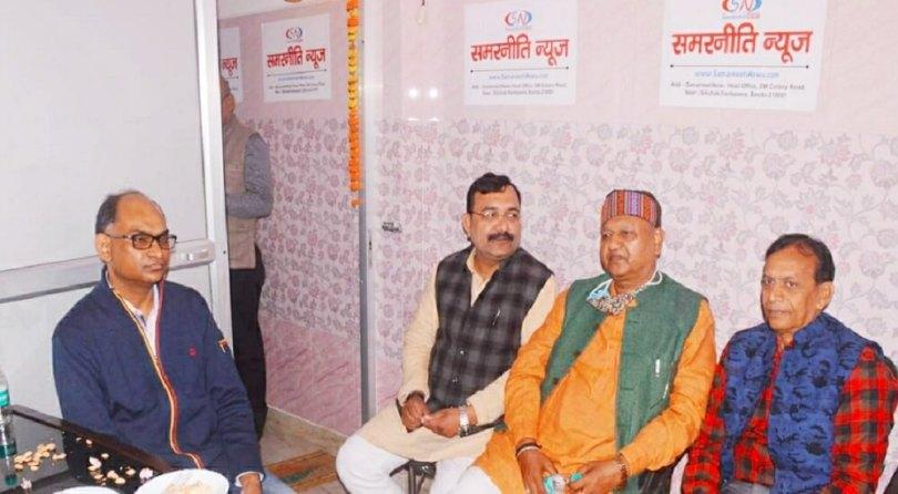 BJP State President Swatantra Dev Singh inaugurated 'Samarniti News' office, praised credibility-fairness