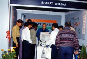 IT Asia fair at Pragati Maidan, Delhi