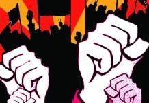 Bihar Strike,samaysakshya