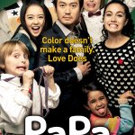 PAPA - Eng poster (preview)