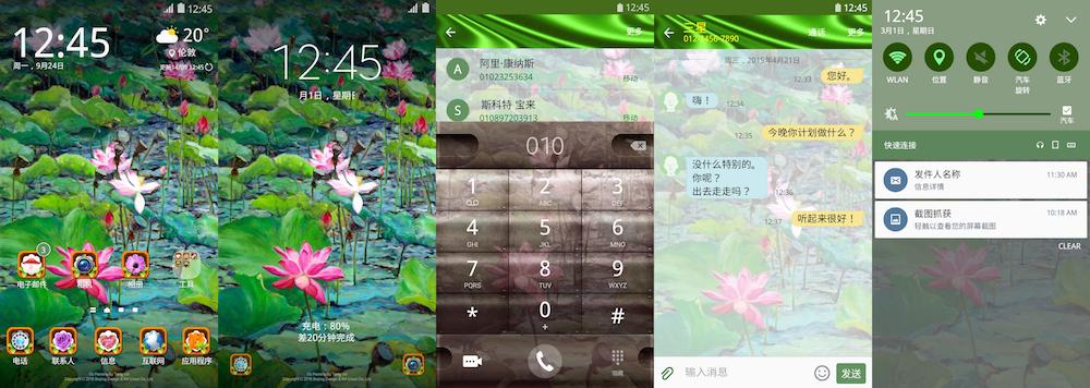Samsung Galaxy Theme - Going Beyond Image 2