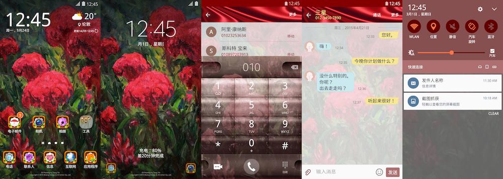 Samsung Galaxy Theme - Going Beyond Image