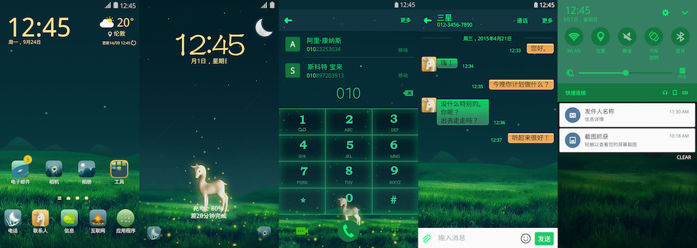 Samsung Galaxy Theme - The Forest Land