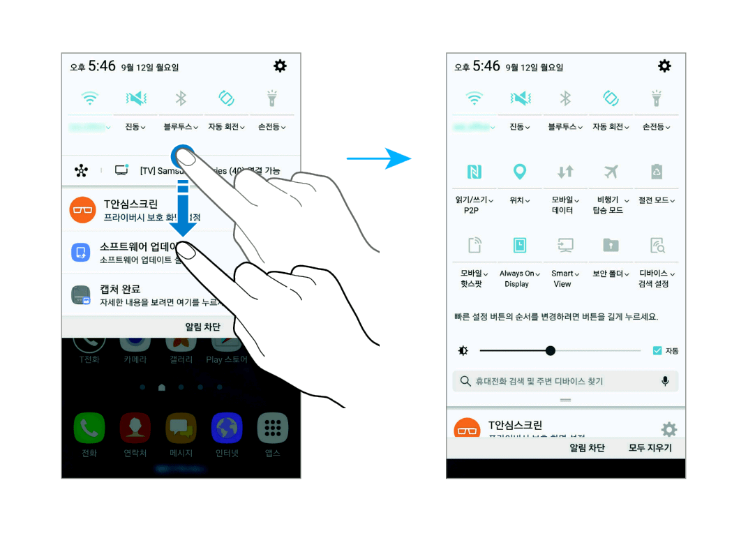 Galaxy A8 User Manual Reveals Grace Ux Samsung Pay
