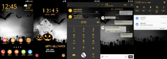 samsung-galaxy-theme-happy-halloween