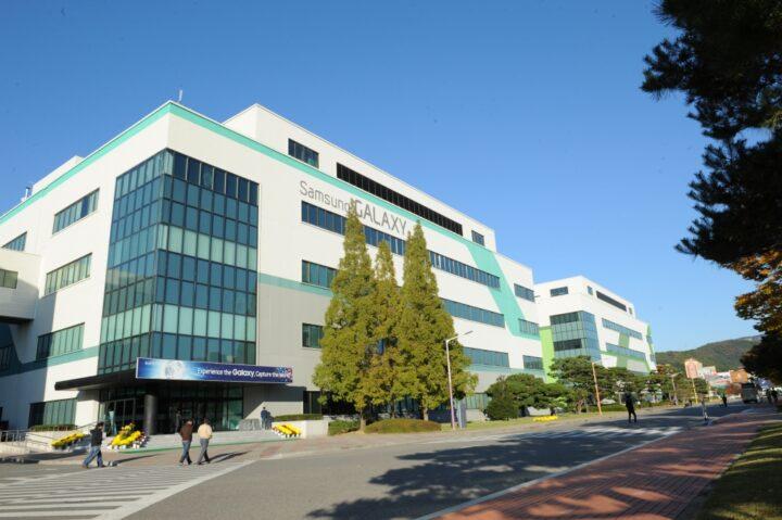 samsung gumi campus