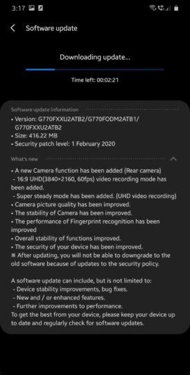 Galaxy S10 Lite February 2020 update