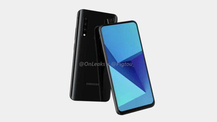 Samsung emergente camara