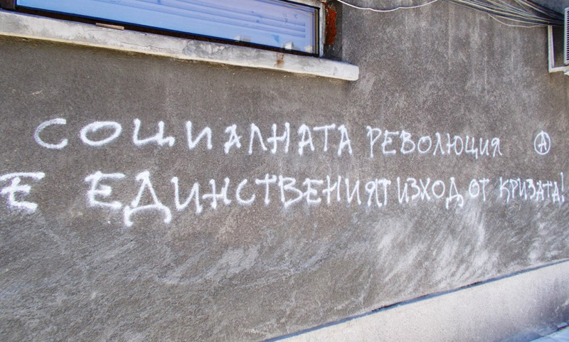 Фото: Владислав Корнейчук