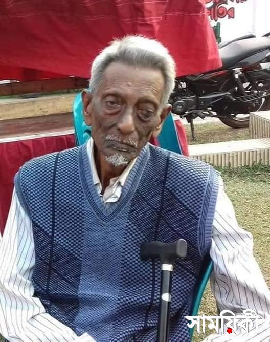 বরিশালে ভাষা সৈনিক মহম্মদ ইউসুফ কালু'র মৃত্যু- বিভিন্ন সংগঠনের শোক