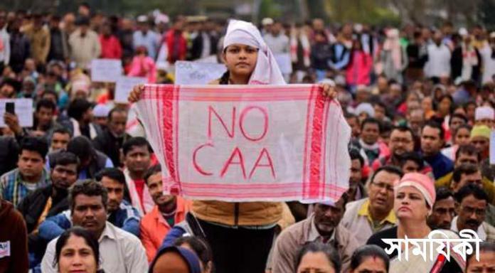 107 মুসলমান বাদে সব ধর্মের লোকদের নাগরিকত্ব দেবে ভারত