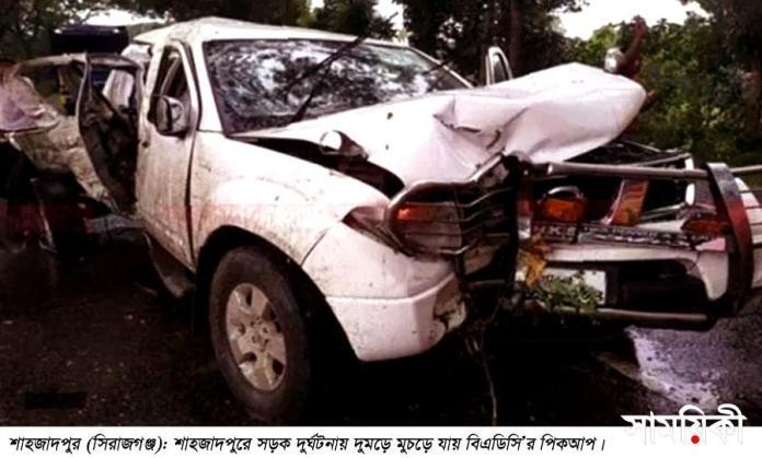 Shahzadpur News 01...27 05 21 শাহজাদপুরে সড়ক দুর্ঘটনায় বিএডিসি'র পিডি নিহত; আহত ২