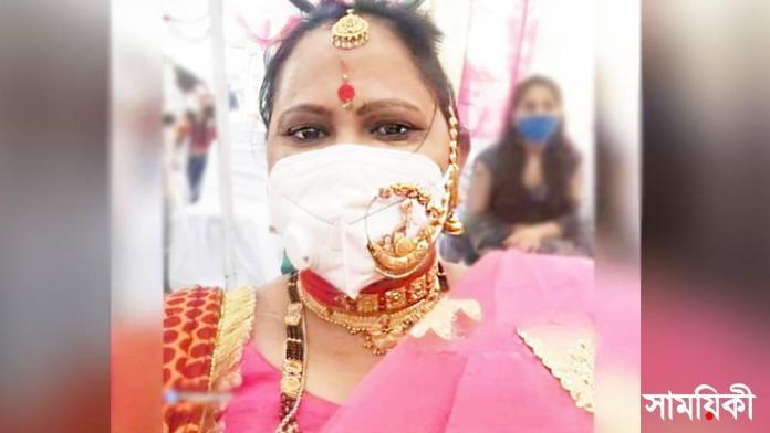 no নাকের নোলক এবার মাস্কে, ভাইরাল ছবিতে কুপোকাত নেট দুনিয়া