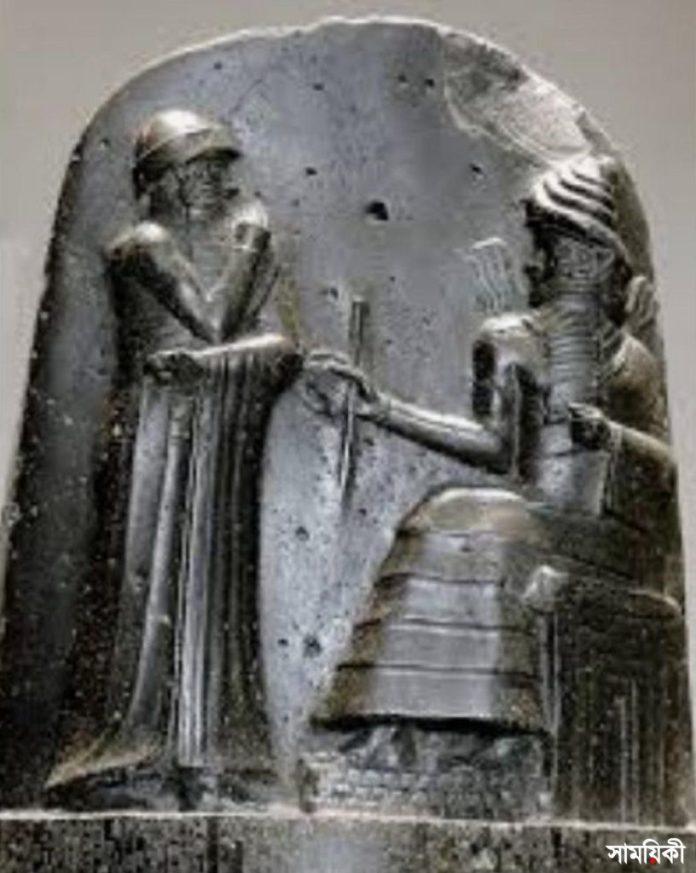 14 পৃথিবীর সব চেয়ে প্রাচীন লিখিত আইন