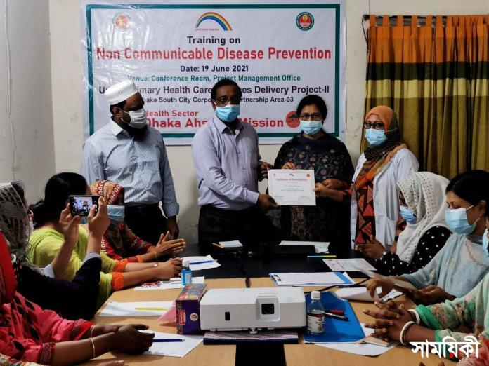 2 12 'অসংক্রামক রোগ প্রতিরোধ' বিষয়ক প্রশিক্ষণ কর্মশালা