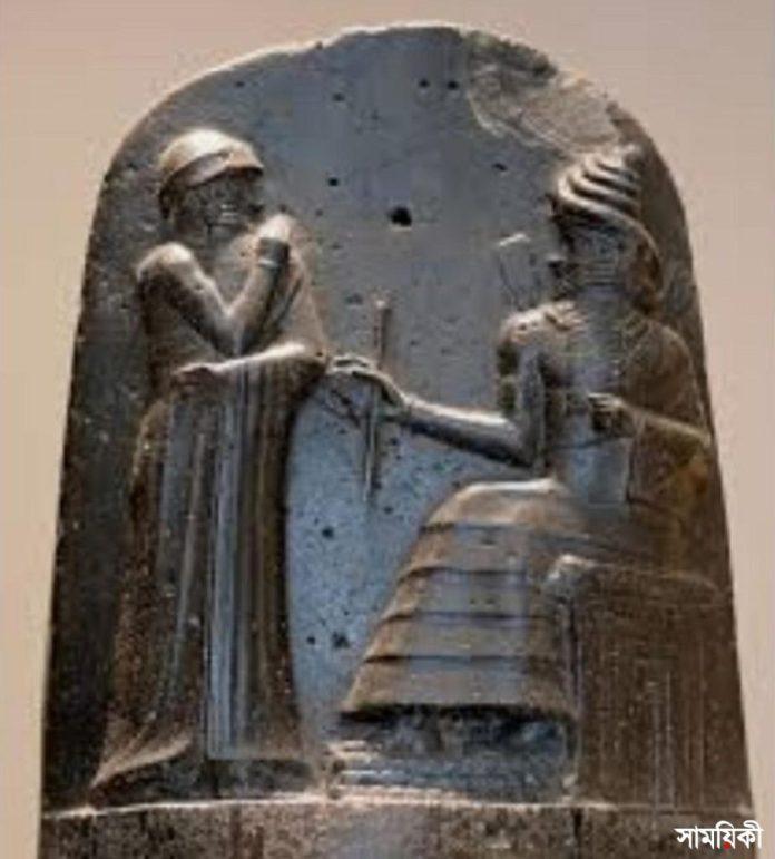 20 পৃথিবীর সব চেয়ে প্রাচীন লিখিত আইন