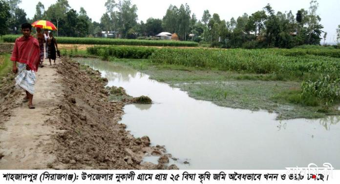 Shahzadpur News 01...05 06 21 02 শাহজাদপুরে অবৈধভাবে ২৫ বিঘা কৃষি জমি খনন ও ভরাট বন্ধের দাবী কৃষকদের