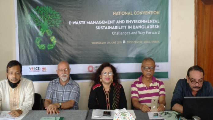 e Waste National Convention 30.6.21 ই-বর্জ্য জনস্বাস্থ্য ও পরিবেশের জন্যে মারাত্মক হুমকি: নতুন বিধিমালা সঠিকভাবে বাস্তবায়নের দাবি