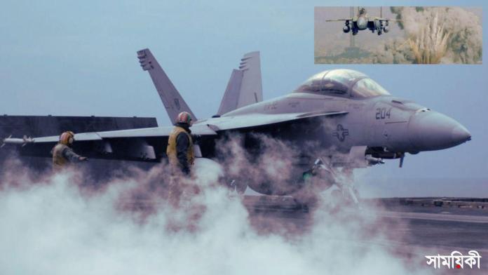 Untitled design5 1 আফগানিস্তান সেনাবাহিনীকে সহযোগিতা করতে বিমান হামলা চালিয়েছে যুক্তরাষ্ট্র