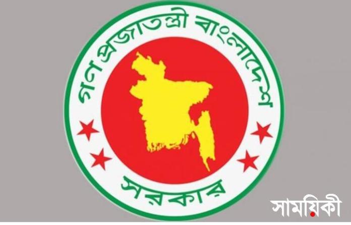 bangladesh সরকারি চাকরিতে প্রবেশের বয়স ২১ মাস বাড়তে পারে