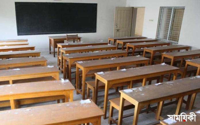 sikkha বিশ্ববিদ্যালয় বন্ধই থাকছে ২৭ সেপ্টেম্বর পর্যন্ত