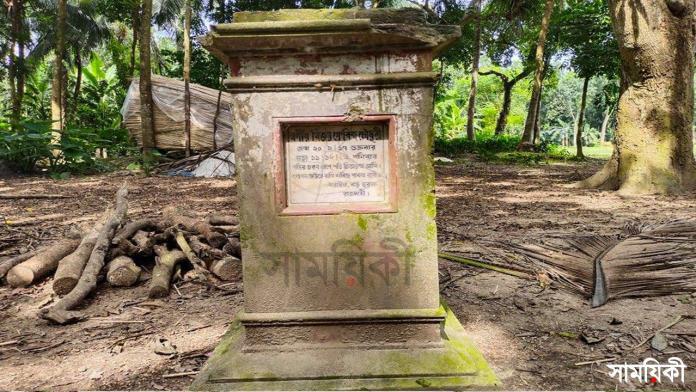 9 নাটোরের ধরাইল জমিদারের বাড়িসহ সম্পত্তি প্রভাবশালীদের দখলে