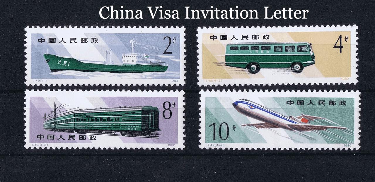 Letter Invitation Chinese Sample Visa