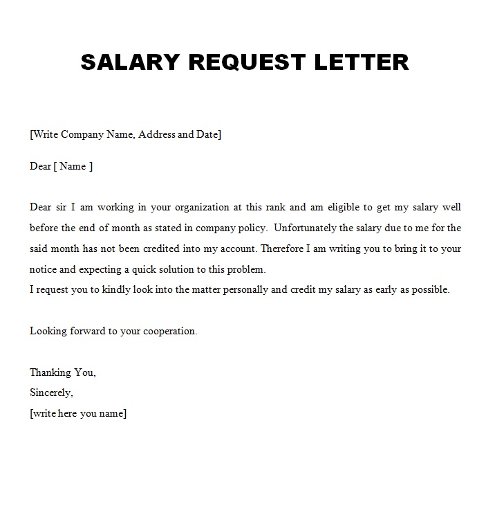 cv for 16 year old paper middle school sample email to recruiter – Salary Increase Recommendation Letter
