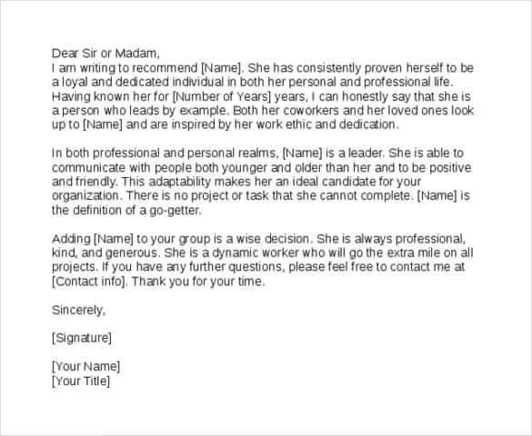 Endorsement Letter Simple Endorsement Letter Sample Simple