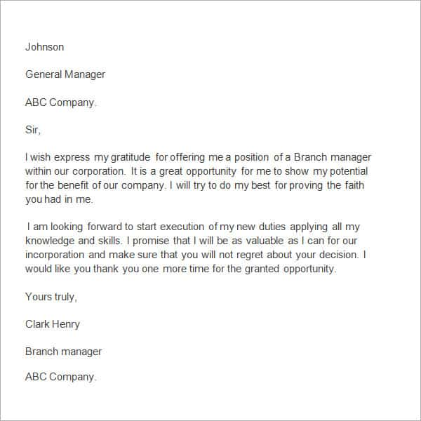 Transfer Request Letter. Transfer Request Letter Template Example