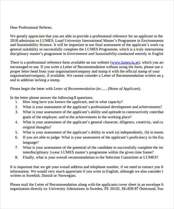 letter of recommendation cover sheet