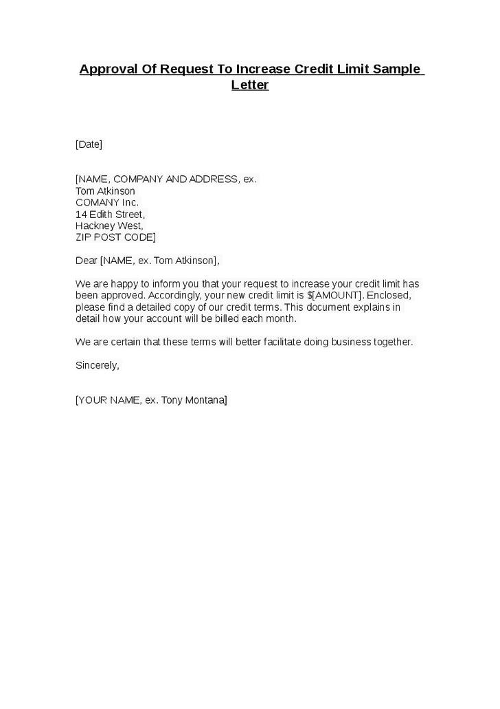 6  approval letter samples