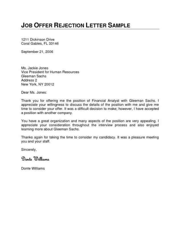 rejection letter sample 006