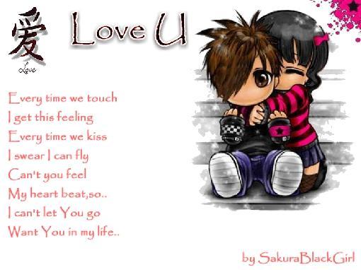 Poems аbоut love