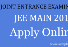 JEE Main 2015 Exam – Apply Online