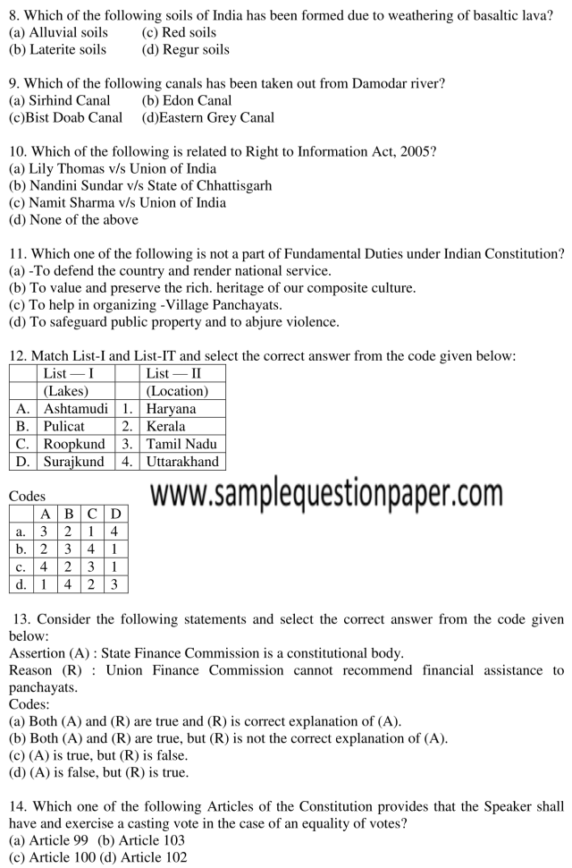 UP Lower PCS Previous Year Question paper with answer key