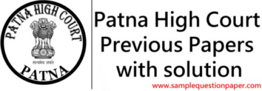 Patna High Court Previous Papers with solution - www.samplequestionpaper.com