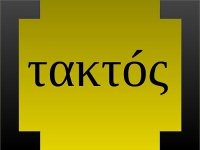Taktos