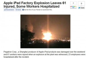 Foxconn Factory Explosion
