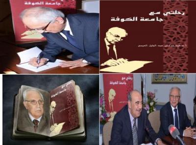 - احتضن منتدى الفكر العربي بالعاصمة الاردنية