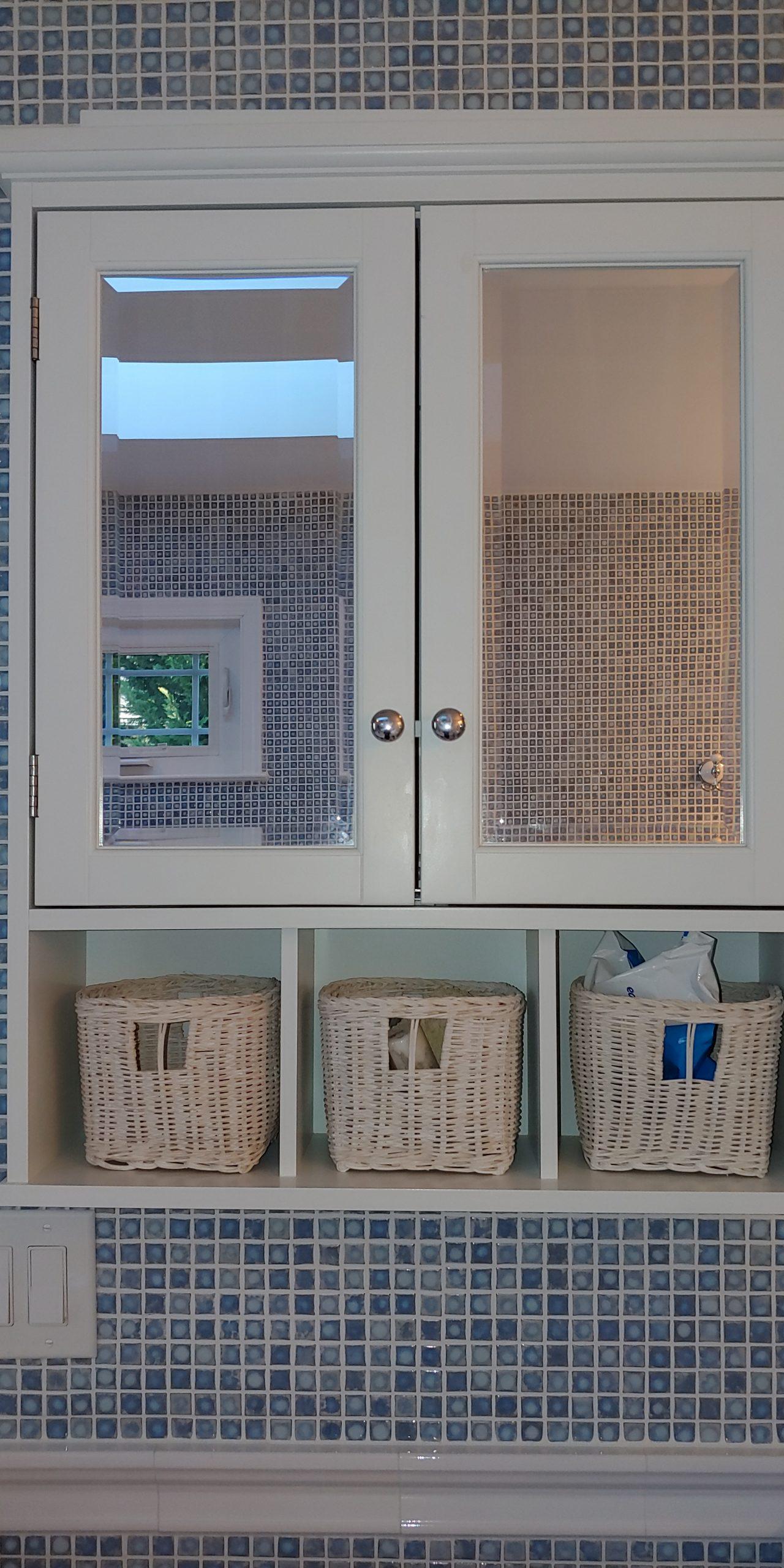 Bath additional storage