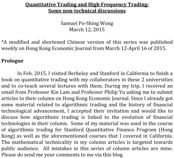 Quantitative Trading and High Frequency Trading: Some non-technical discussions