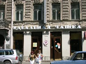 "Cafetería ""Taza Ideal"" en la Avenida Nevsky"