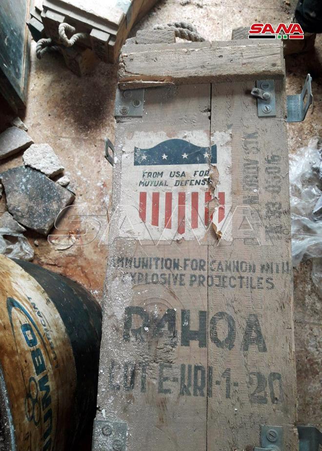 SARAAQIB LIBERATED! U.S. WEAPONS FOUND IN IDLIB WITH TERRORISTS; 1