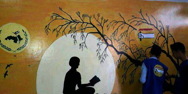 لوحات جدارية تجسد معاني الانتماء للوطن بحماة S A N A