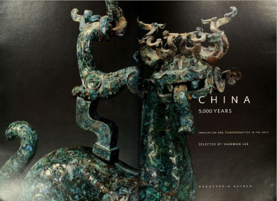 CHINA: 5,000 YEARS, INNOVATION AND TRANSFORMATION IN THE ARTS, 504 sayfa, 1998