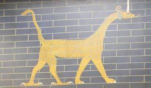 Resim 13: iştar Kapısı Marduk'un kutsal hayvanı ejder 'Muşuşu'nun kabartması