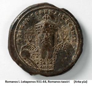 Romanos tasvirinin arka yüzü