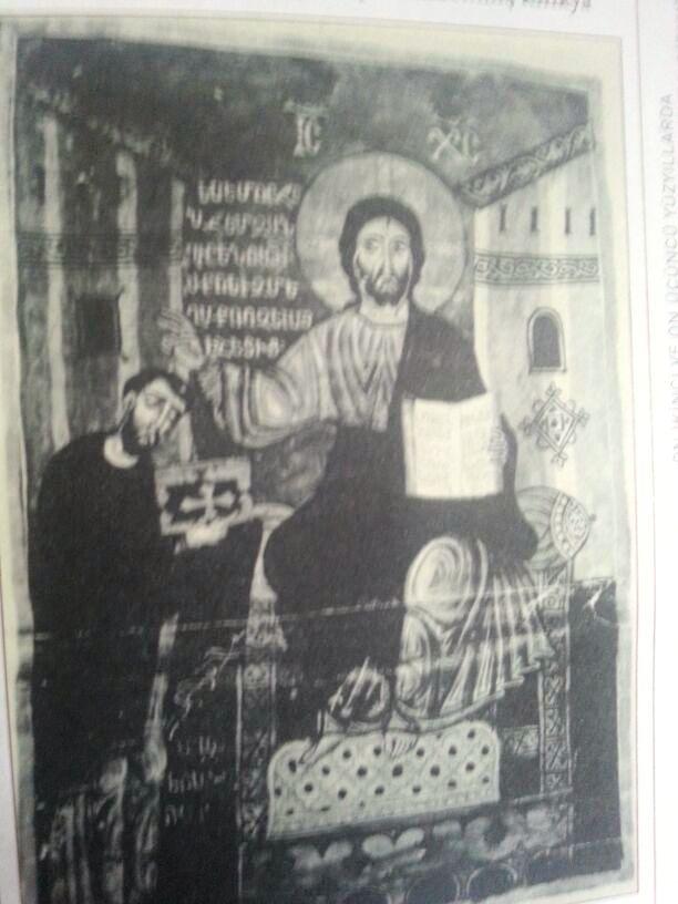 İsa ve bağışçı. Kudüs Ermeni Patrikhanesi. 12. yy. Minyatürcü Te'odoros, Hromkla.